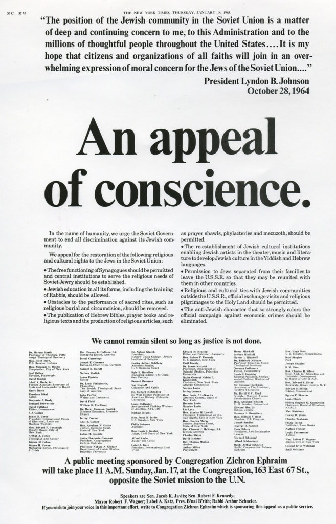An Appeal of Conscience